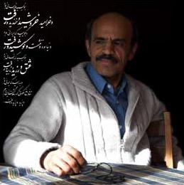 مجتبی کاشانی: از کارخانه ی دل تا مدرسه ی عشق / هادی آقازاده