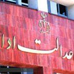 با رای دیوان عدالت اداری؛ دستور موقت برگزاری آزمون تحصیلات تکمیلی دانشگاه آزاد منتفی شد