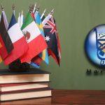 ثبت نام بورس تحصیلی اتحادیه اروپا آغاز شد.