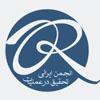 """از سوی انجمن ایرانی تحقیق در عملیات اعلام شد  : """"نتایج دومین مسابقه تحقیق در عملیات دانشجویی کشور """""""
