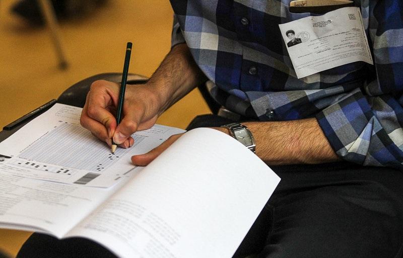 ۱۲ دوره سوالات کارشناسی ارشد مهندسی صنایع در دسترس مخاطبین اخبار مهندسی صنایع ایران