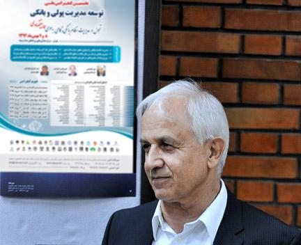 سخنرانی دکتر علینقی مشایخی با عنوان یادگیری سازمانی برای تحول در مدیریت بانکی / ۸ بهمن ماه ۹۲