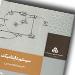 کتاب سیستم داینامیک ( کاربردی از تفکر سیستمی )