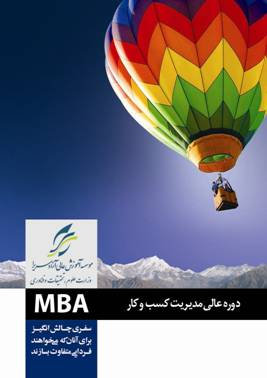 MBA new_Page_01.jpg