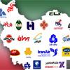 نخستین دانشنامه تصویری تجارب مدیریتی شرکتهای برتر ایرانی تدوین میشود