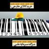 irantolid