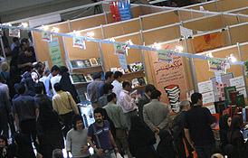 نمایشگاه بین المللی کتاب تهران از منظر دوربین شما