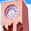 سومین کنفرانس آموزش مهندسی بر پایه توسعه پایدار در دانشگاه صنعتی شریف آغاز شد