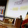 گزارش دومین کنفرانس استراتژیها و تکنیکهای کشف و حل مسأله