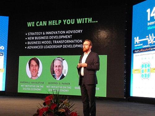 پادکست کنفرانس مدیریت: تحولات آتی در کسب وکار با مدلهای پلتفرمی/ دکتر فرداد زند+دانلود فایل صوتی